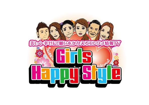 GHS_Logo_3