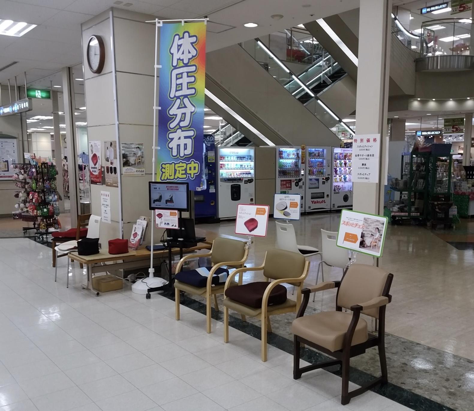 イトーヨーカドー(知多店)で体感会を行います。