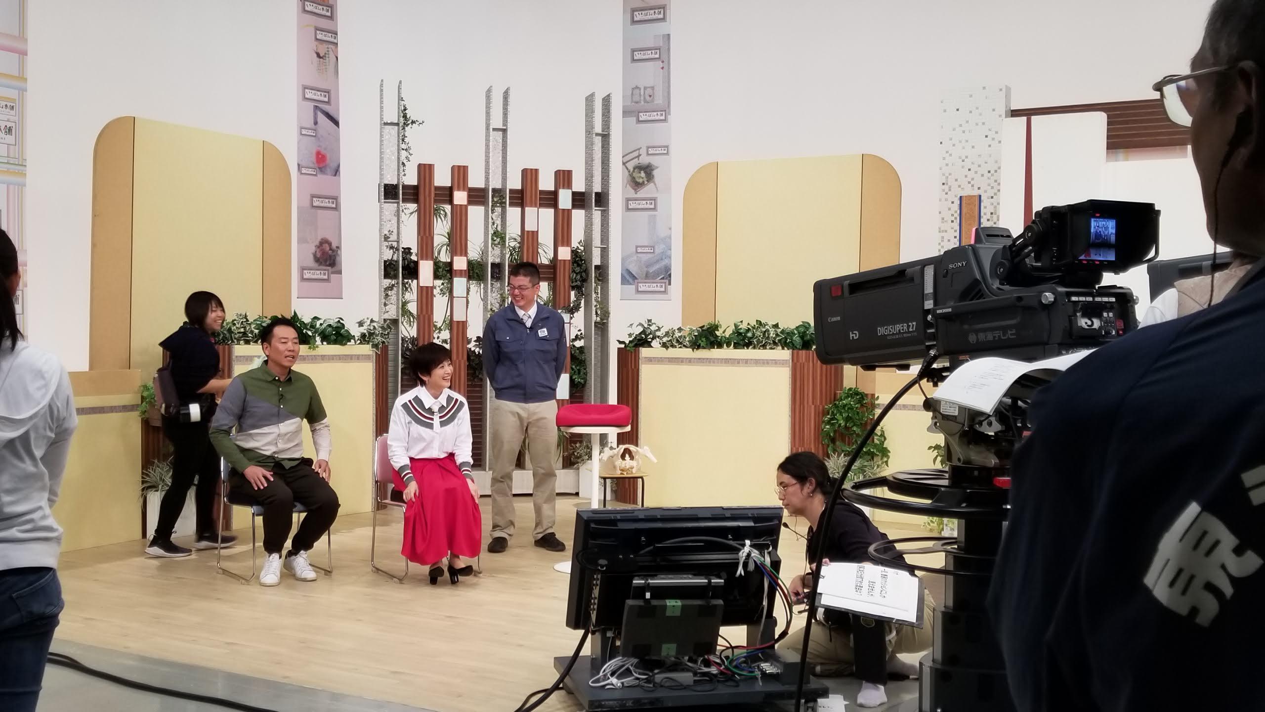 東海テレビ「いちばん本舗」の撮影