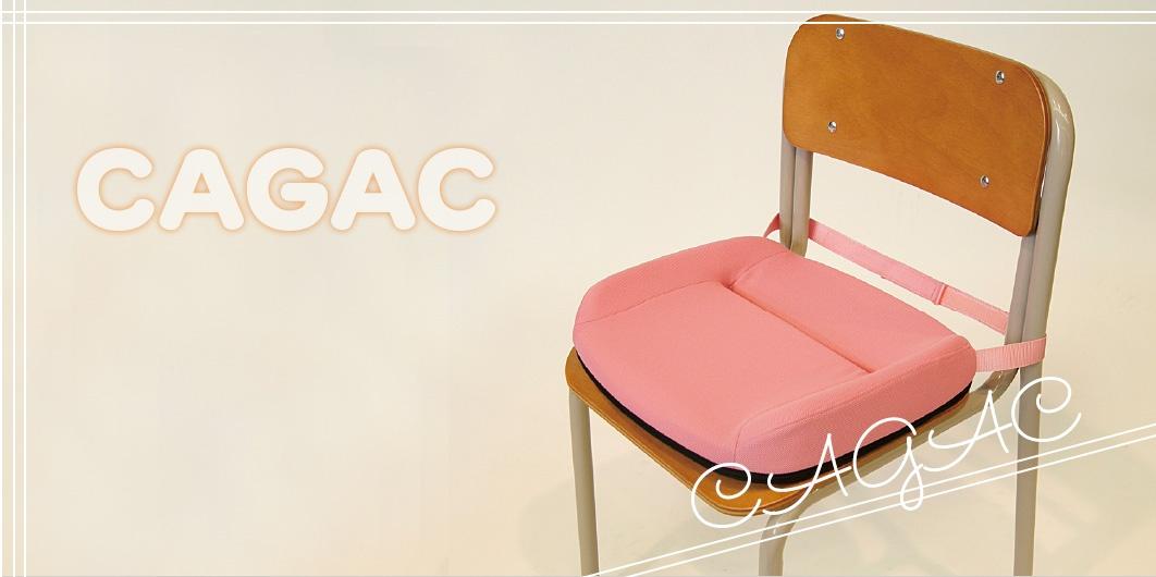 カガック(CAGAC)