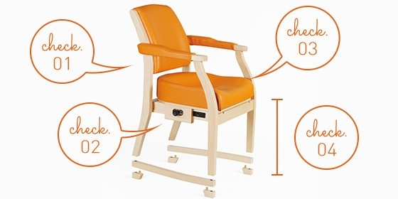 products-chair-05.jpg