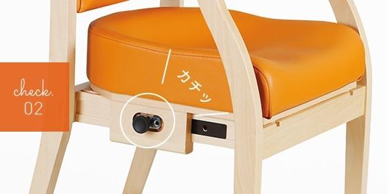 座面スライド ロックの安全性