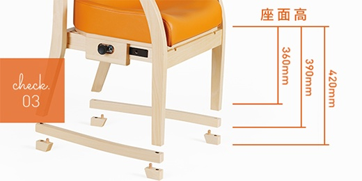 products-chair-08.jpg