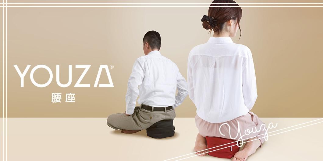 腰座(Youza)