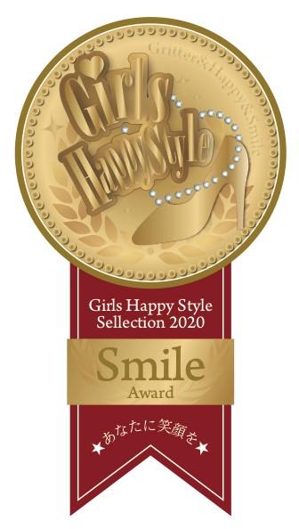 情報バラエティー番組!!『Girls Happy Style』で弊社商品「スポッとクッション」が紹介されました。